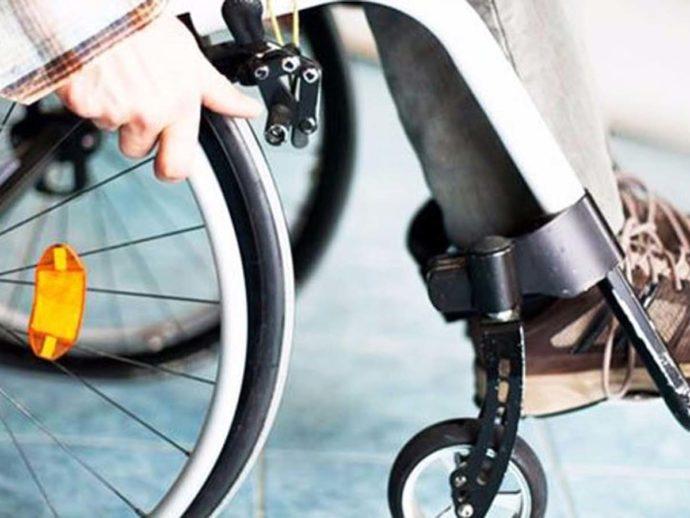 Engelli Kimlik Kartı Nedir ?